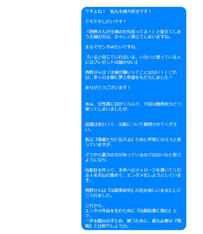 f:id:Masahiro-Sato:20180925014121p:plain