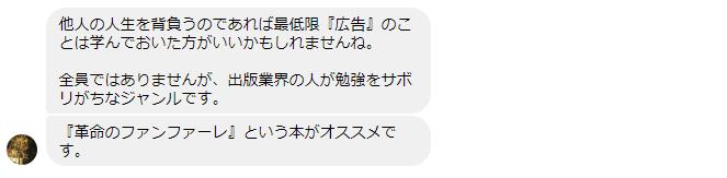 f:id:Masahiro-Sato:20180925014124p:plain
