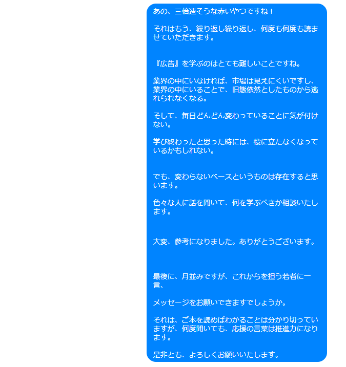 f:id:Masahiro-Sato:20180925014128p:plain