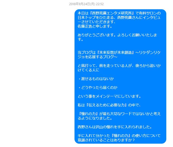 f:id:Masahiro-Sato:20180925014133p:plain
