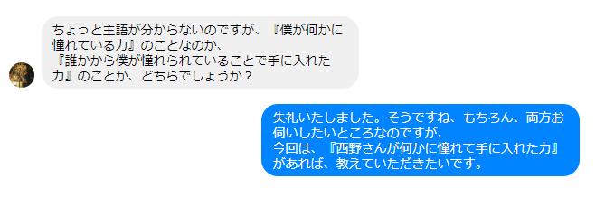 f:id:Masahiro-Sato:20180925014136p:plain