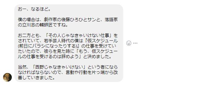 f:id:Masahiro-Sato:20180925014138p:plain