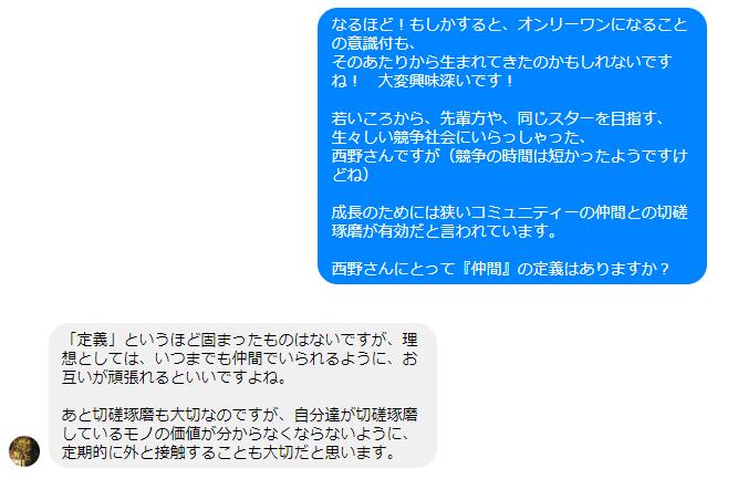 f:id:Masahiro-Sato:20180925014141p:plain