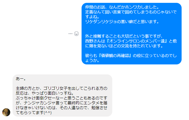 f:id:Masahiro-Sato:20180925014143p:plain
