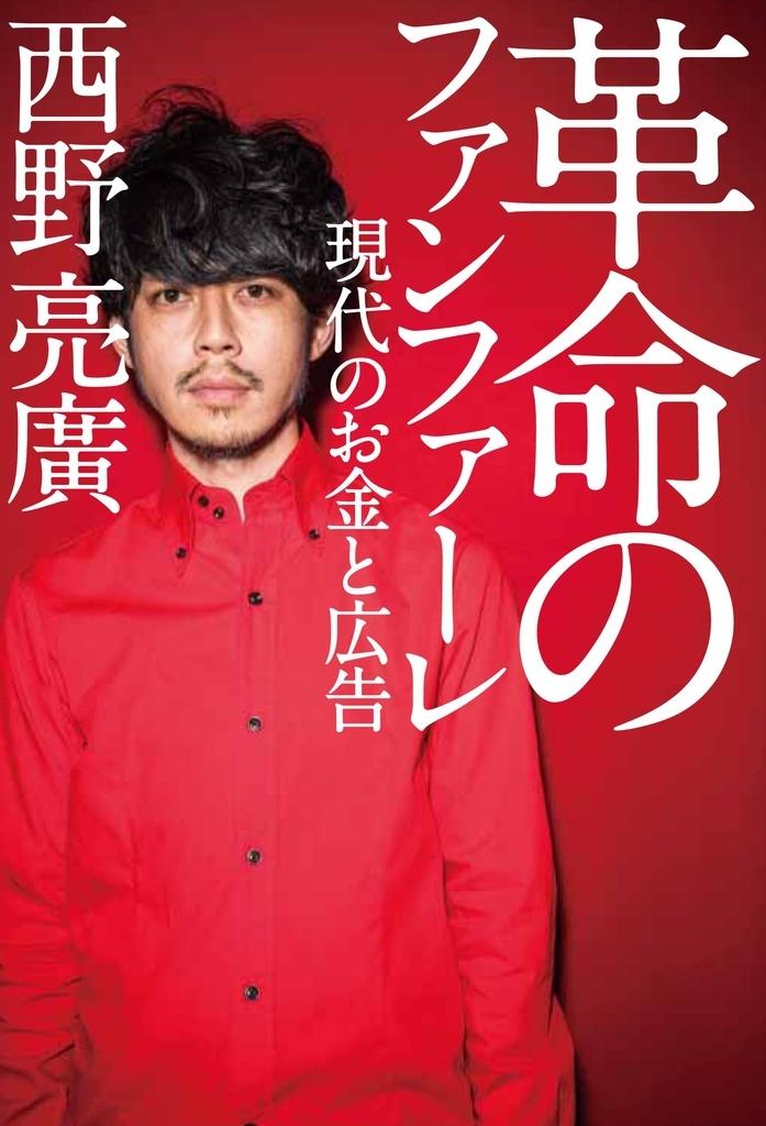 f:id:Masahiro-Sato:20180925021942j:plain