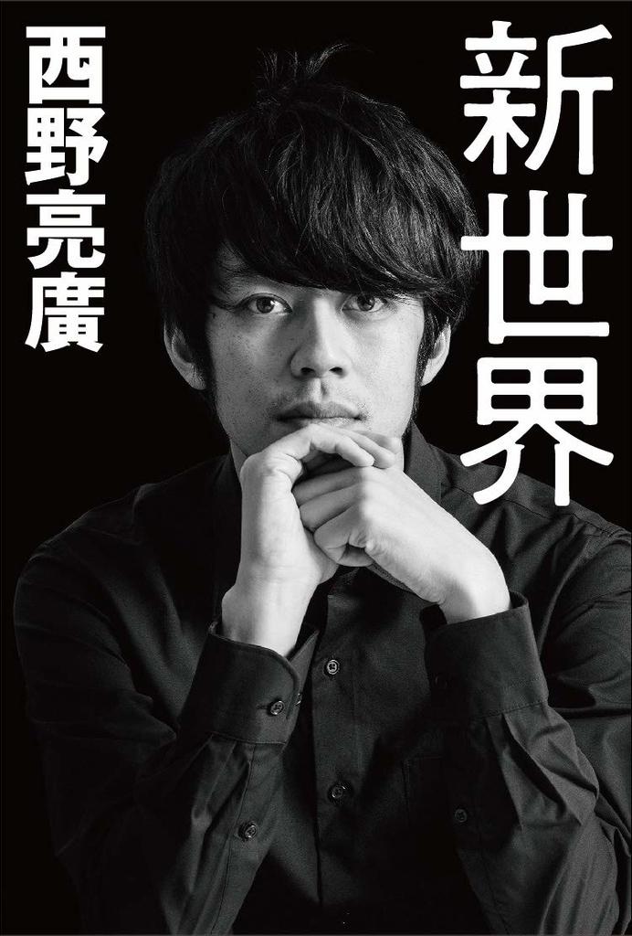 f:id:Masahiro-Sato:20180925023211j:plain