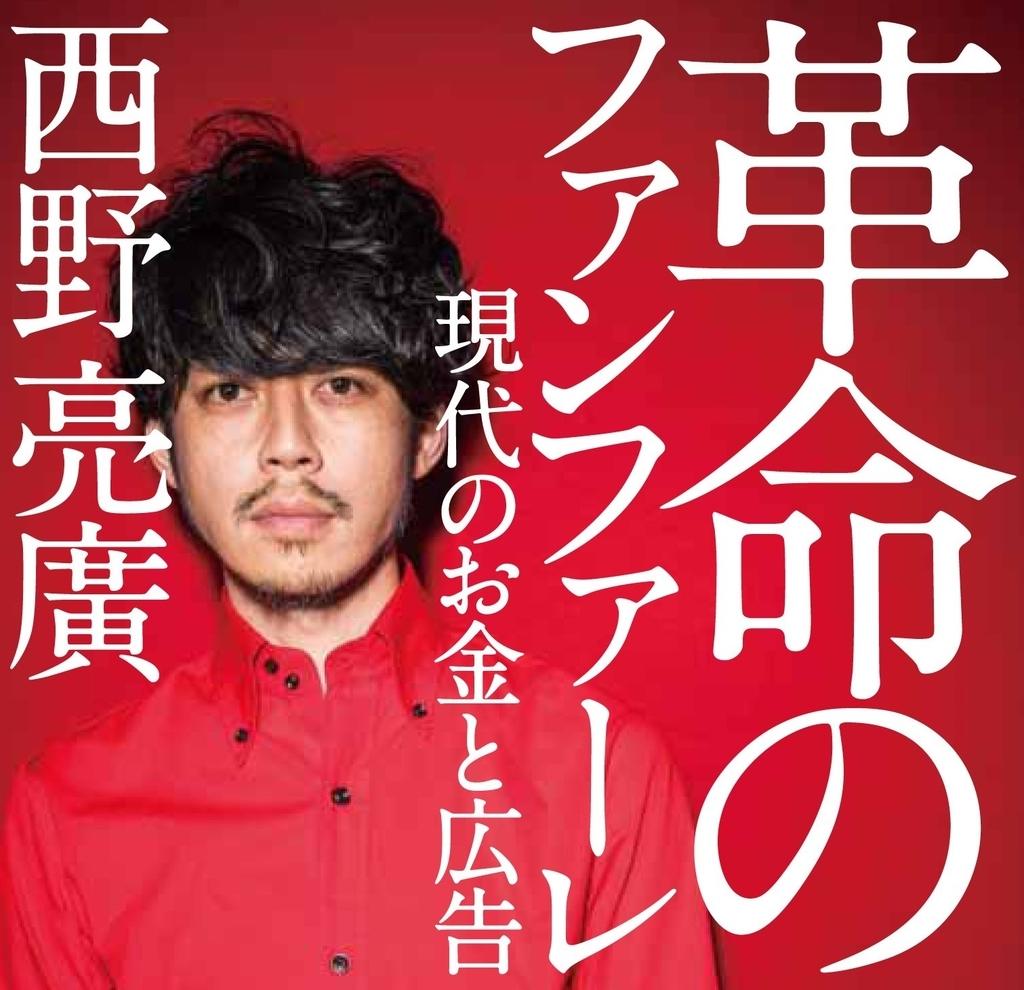 f:id:Masahiro-Sato:20180925030638j:plain