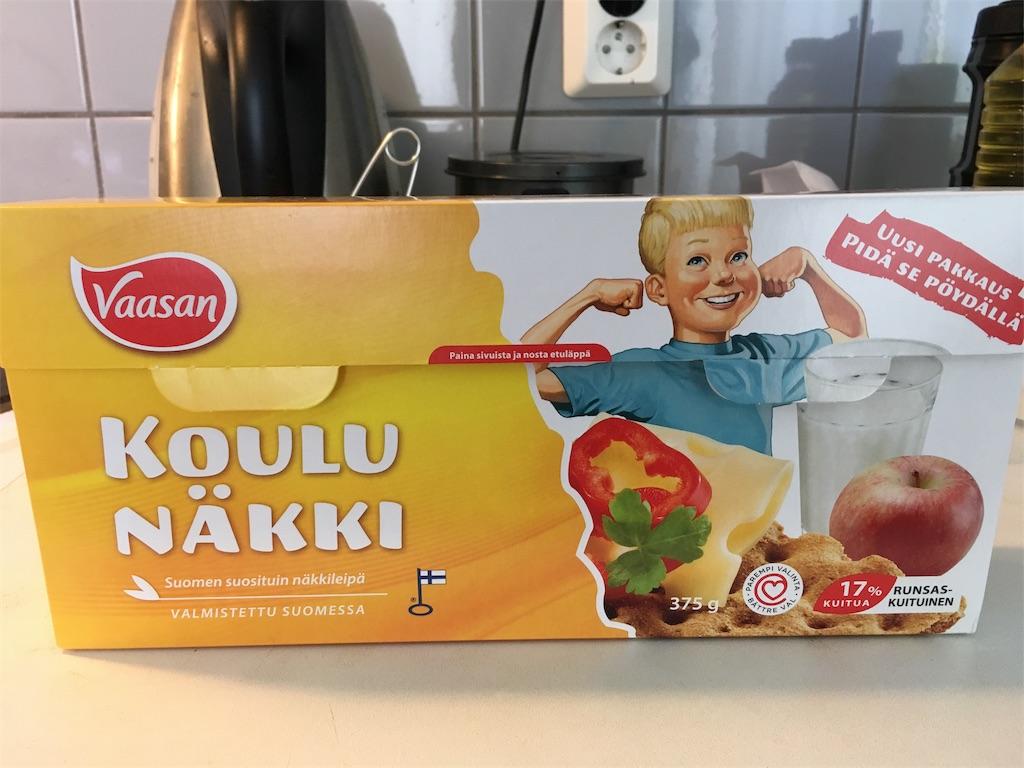 f:id:Masai-Suomi:20180516194432j:image