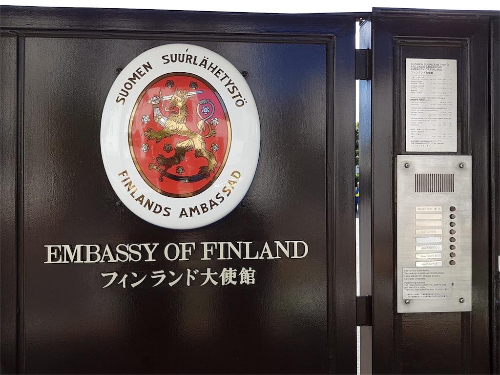 f:id:Masai-Suomi:20180712114649j:image