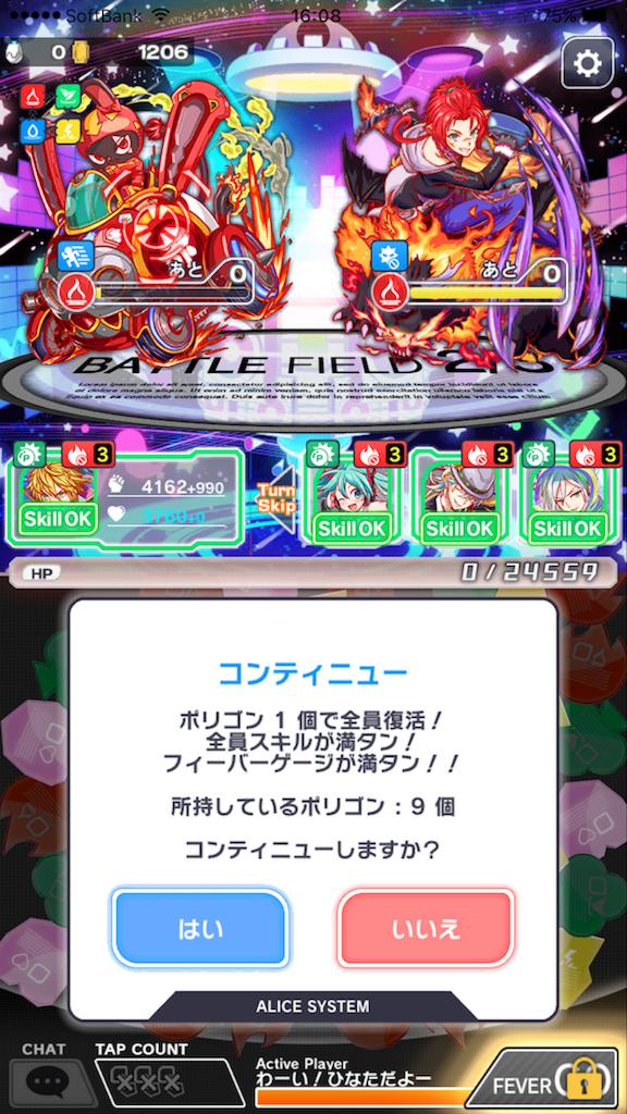 f:id:Masaki8:20170127183732p:image