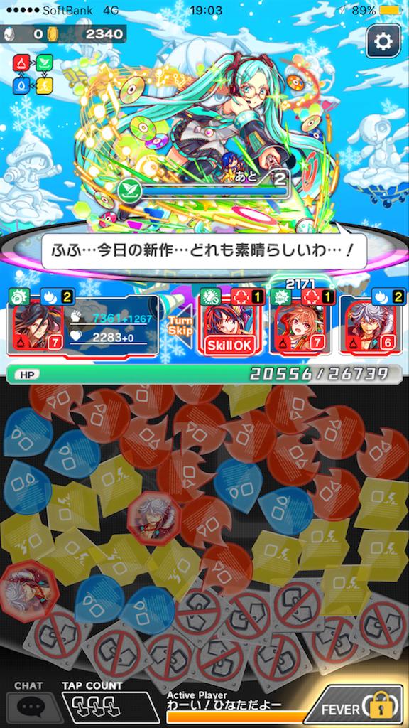 f:id:Masaki8:20170127204607p:image