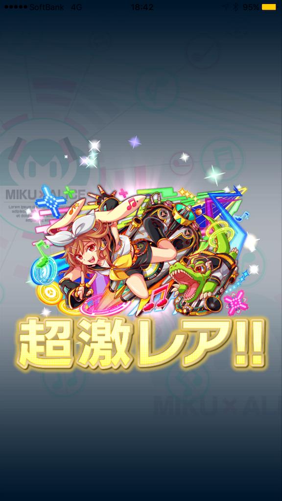 f:id:Masaki8:20170203210412p:image