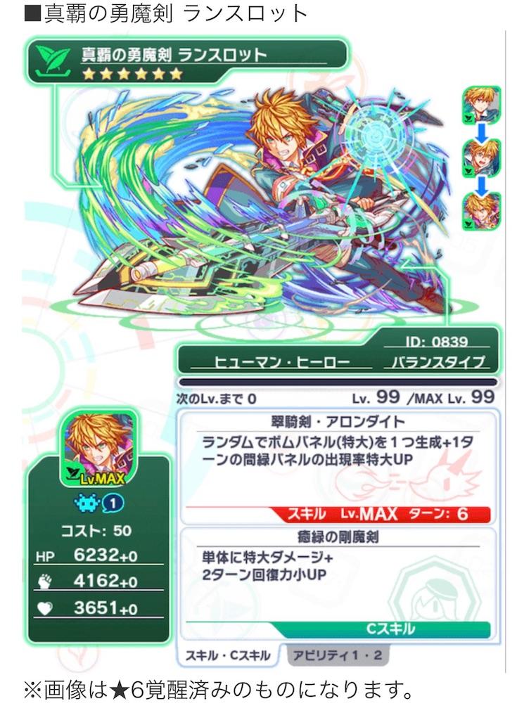 f:id:Masaki8:20170206205207j:image