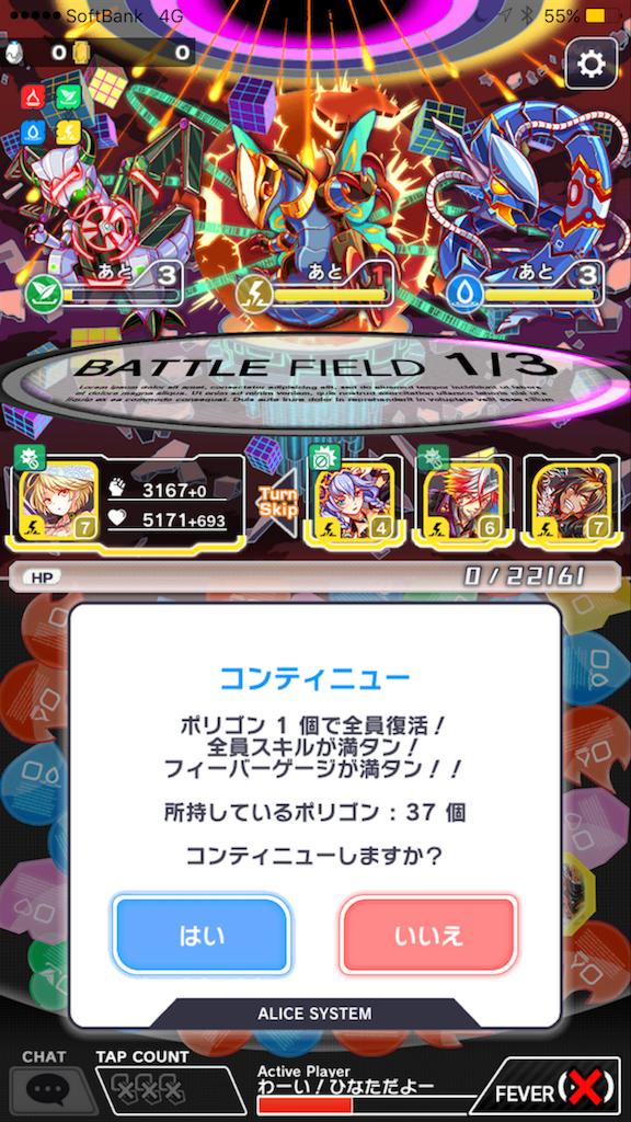 f:id:Masaki8:20170207091958p:image