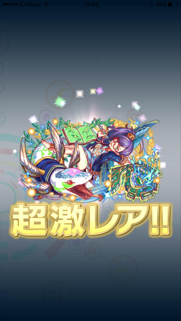 f:id:Masaki8:20170215020756p:image