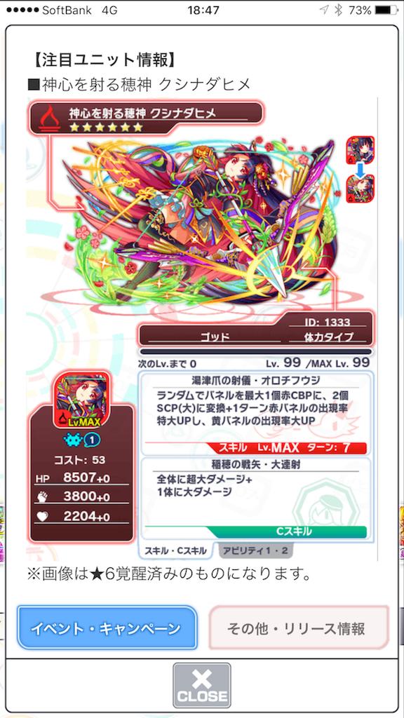 f:id:Masaki8:20170218184835p:image