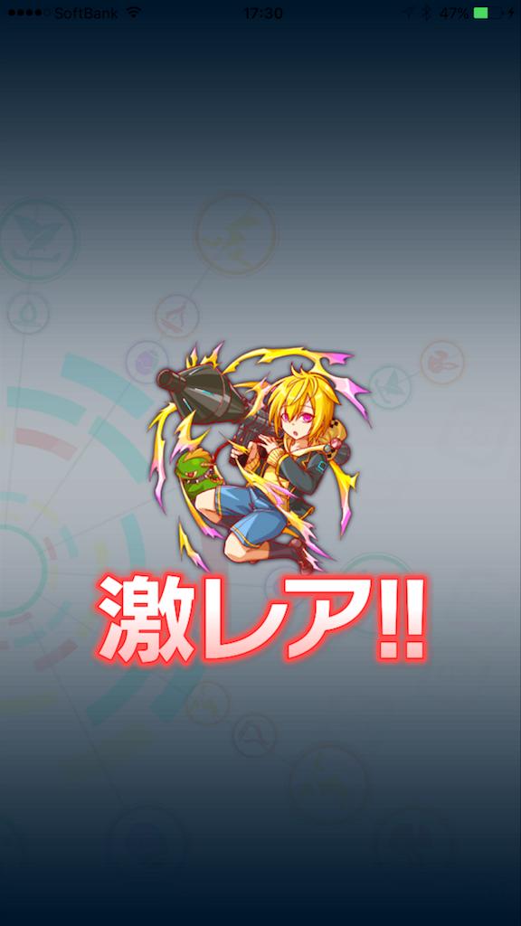 f:id:Masaki8:20170222233749p:image