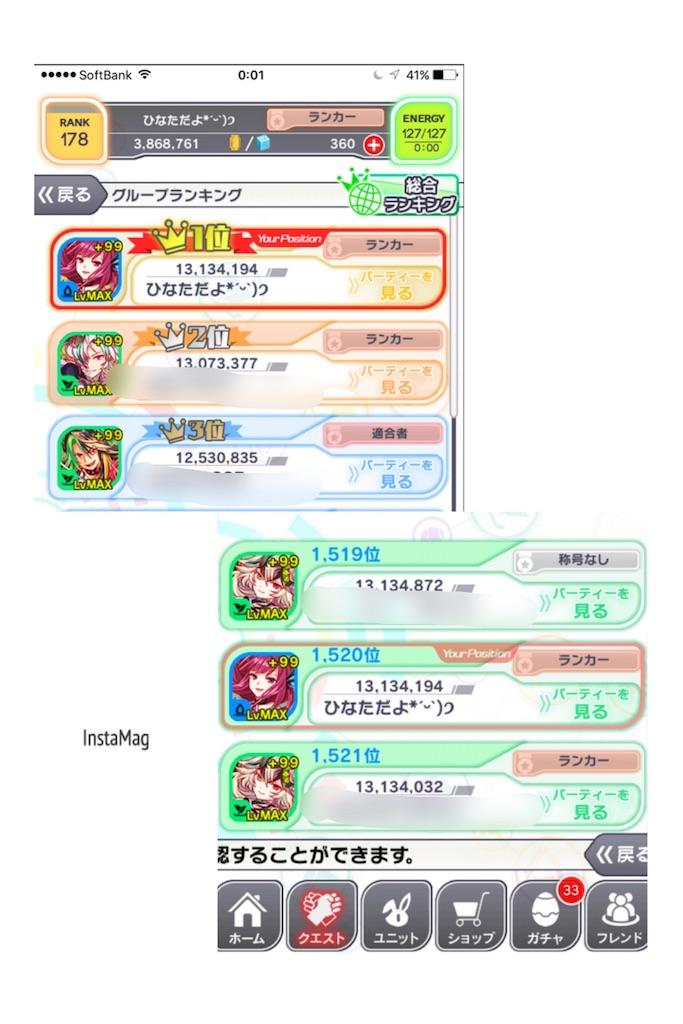 f:id:Masaki8:20170307001957j:image