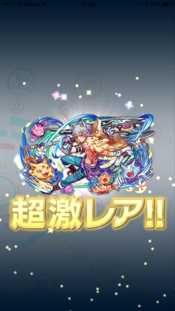 f:id:Masaki8:20170310184621p:image