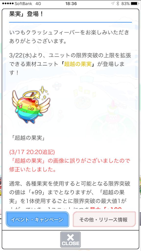 f:id:Masaki8:20170318183918p:image