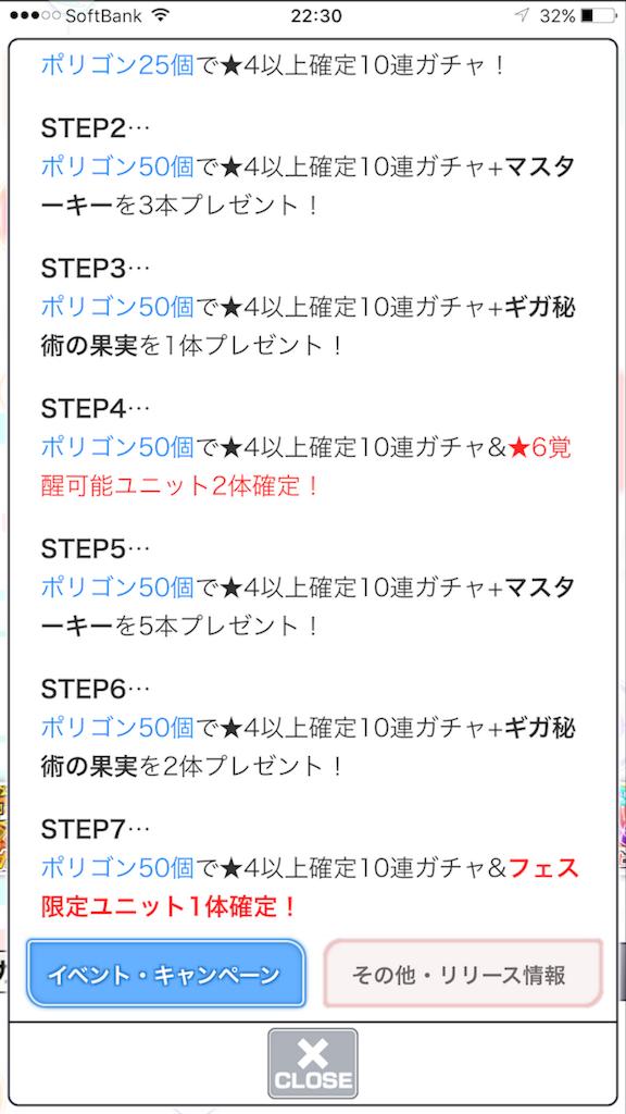 f:id:Masaki8:20170323223229p:image