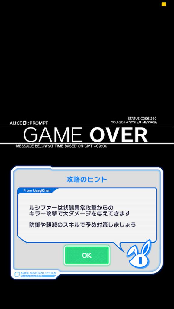 f:id:Masaki8:20170404153757p:image