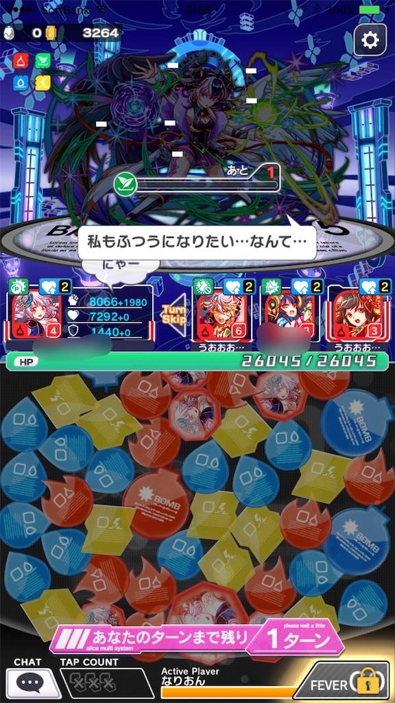 f:id:Masaki8:20170404153959j:image