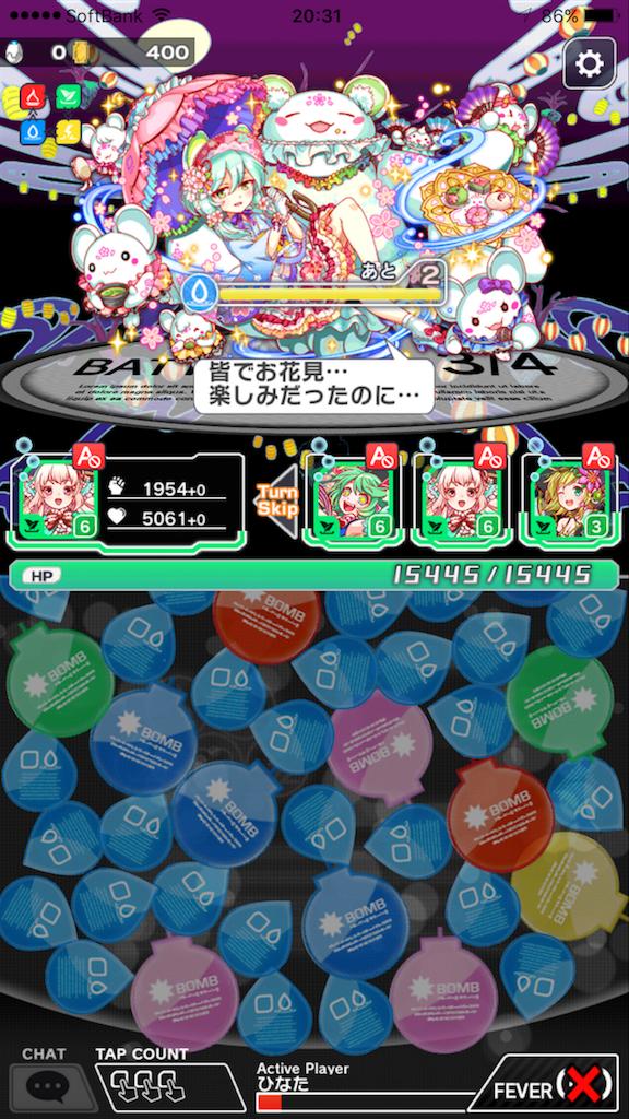 f:id:Masaki8:20170405204810p:image