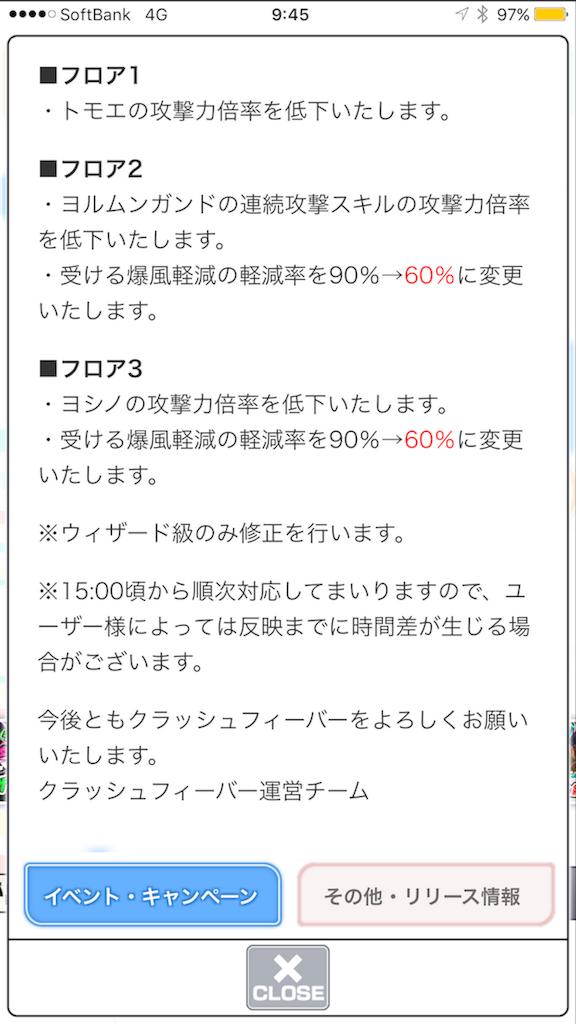 f:id:Masaki8:20170406094712p:image