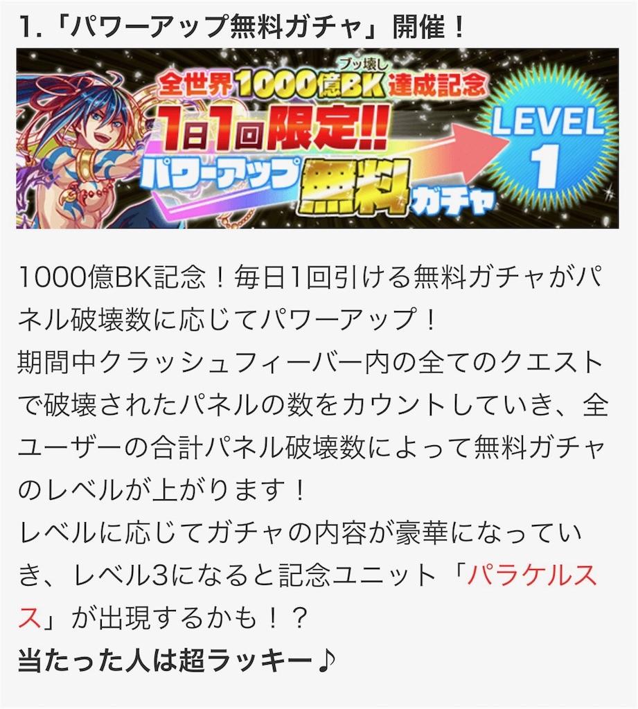 f:id:Masaki8:20170425141440j:image