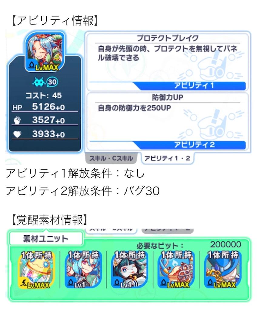 f:id:Masaki8:20170502110655j:image