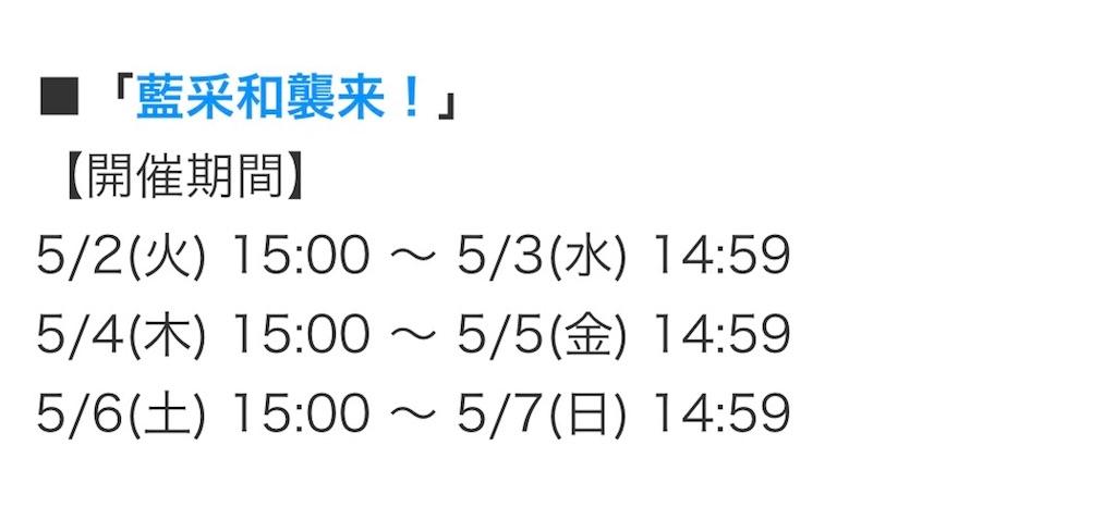 f:id:Masaki8:20170502110701j:image
