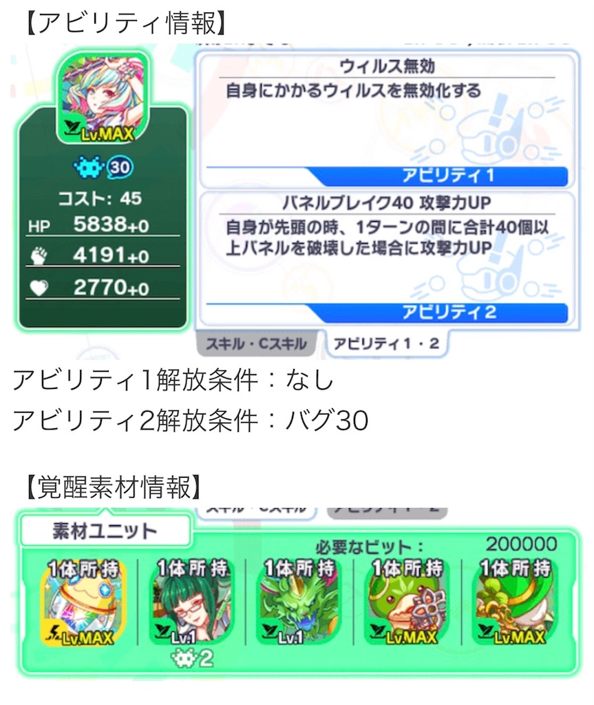 f:id:Masaki8:20170502110740j:image