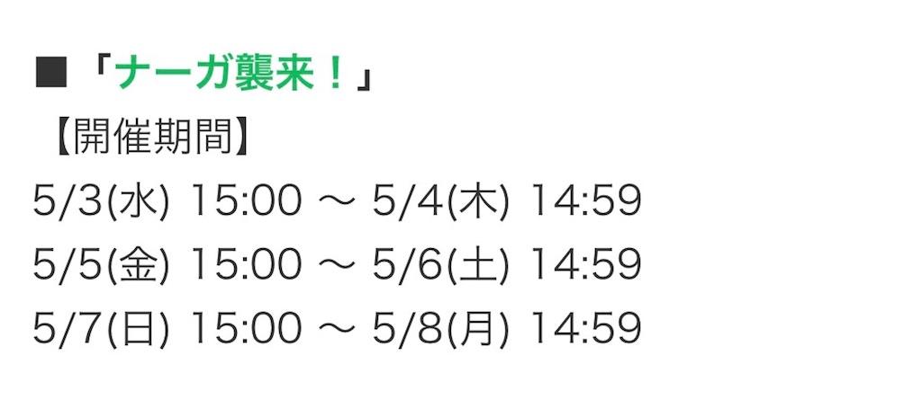 f:id:Masaki8:20170502110744j:image