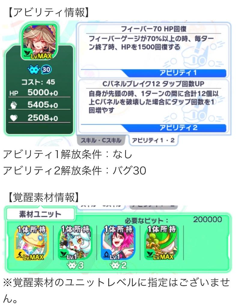 f:id:Masaki8:20170509175759j:image