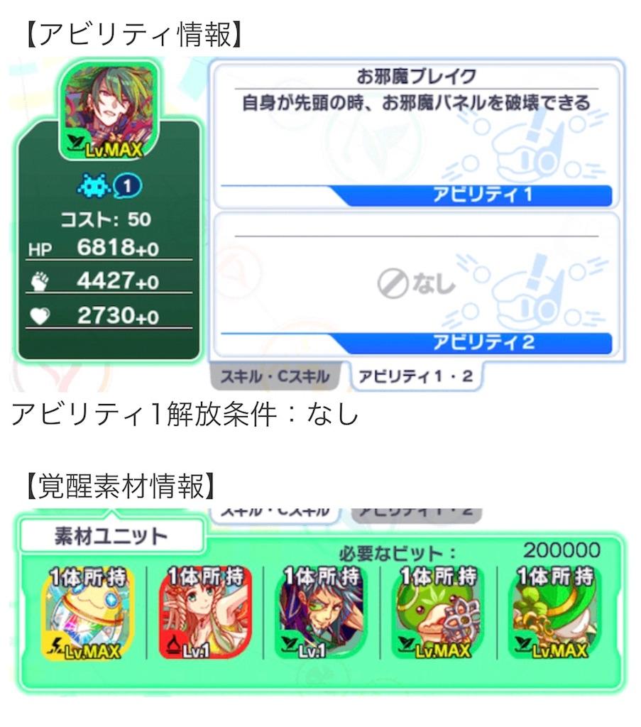 f:id:Masaki8:20170509180542j:image