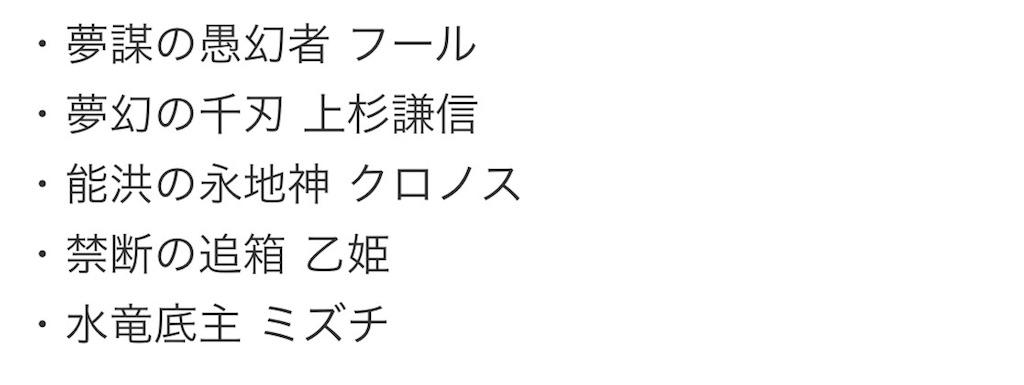 f:id:Masaki8:20170517132416j:image
