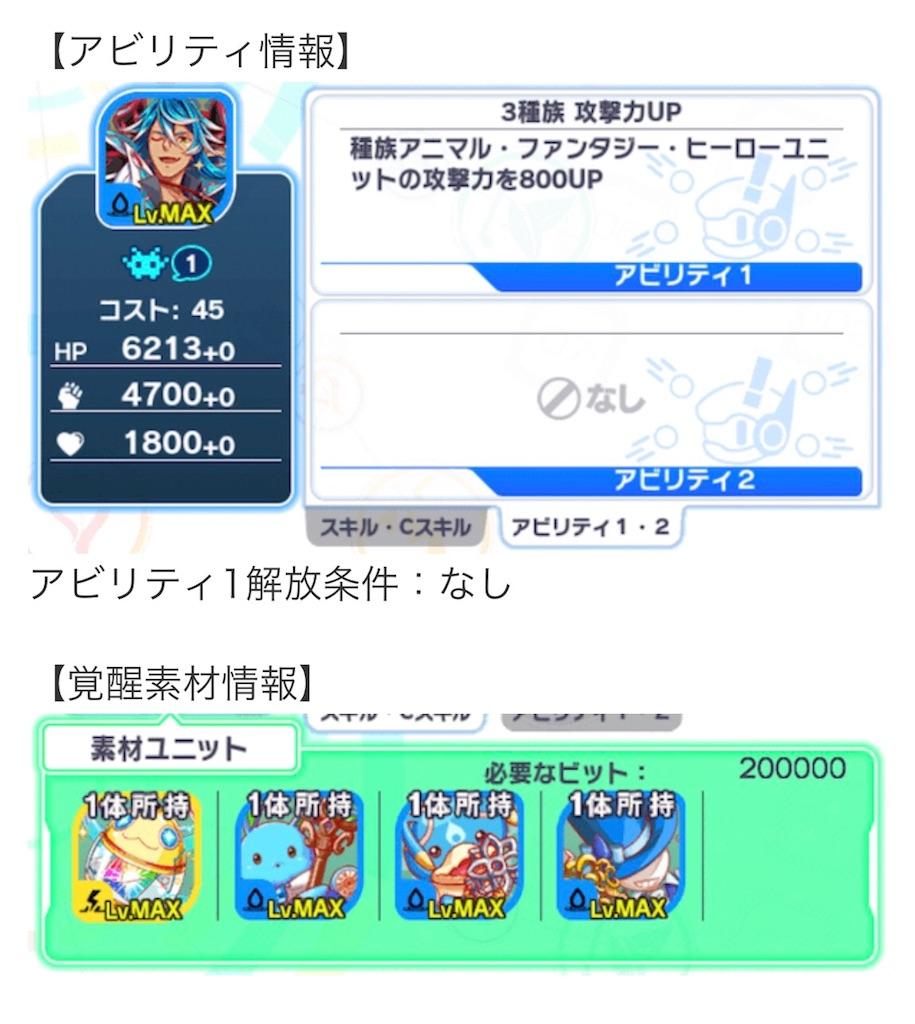 f:id:Masaki8:20170530124121j:image