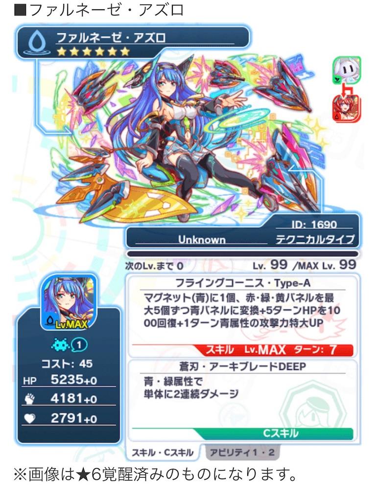 f:id:Masaki8:20170530125313j:image