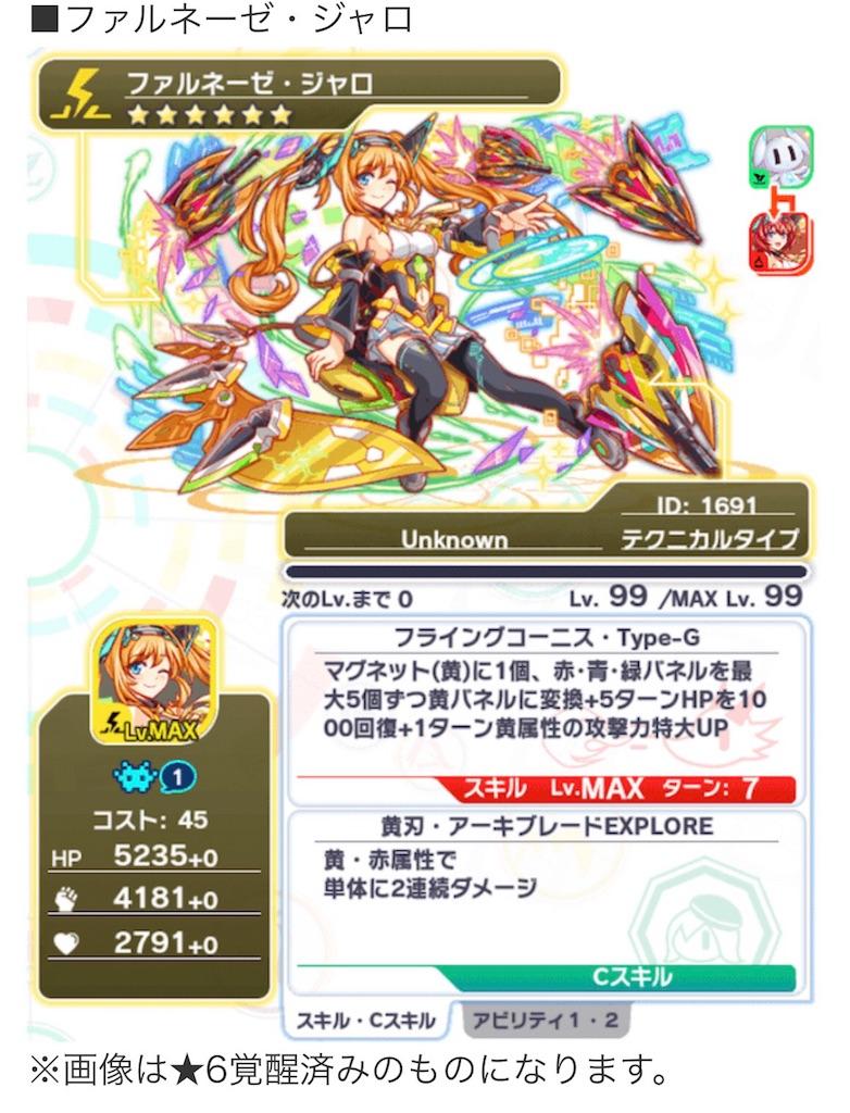 f:id:Masaki8:20170530125321j:image