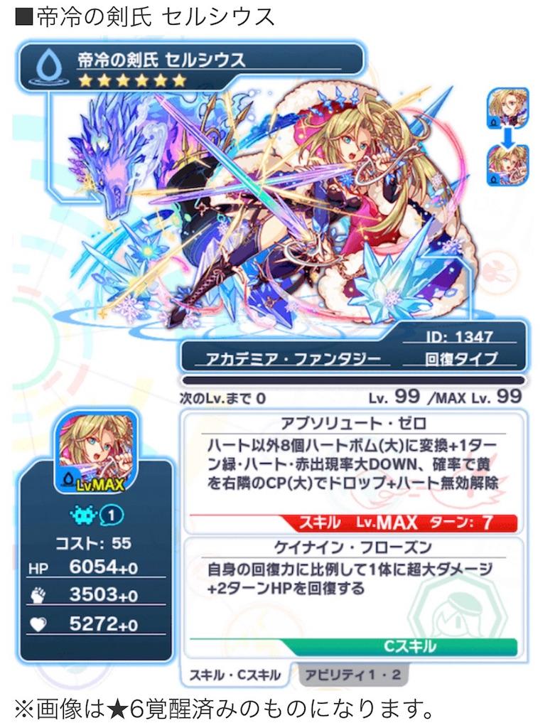 f:id:Masaki8:20170530125451j:image
