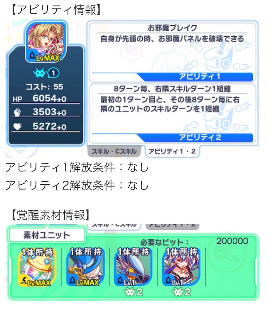 f:id:Masaki8:20170530125452j:image