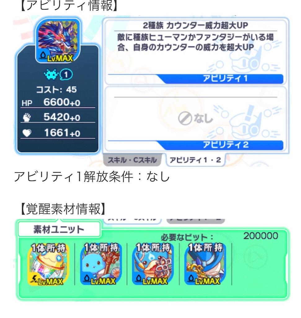 f:id:Masaki8:20170703200901j:image