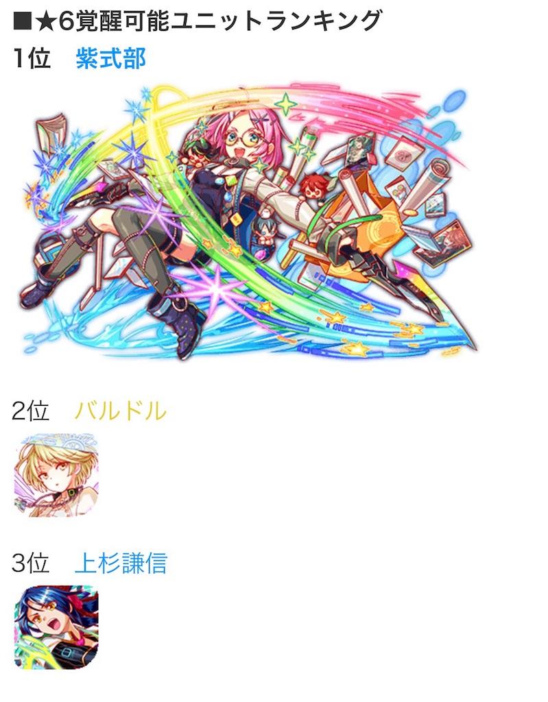 f:id:Masaki8:20170703201008j:image