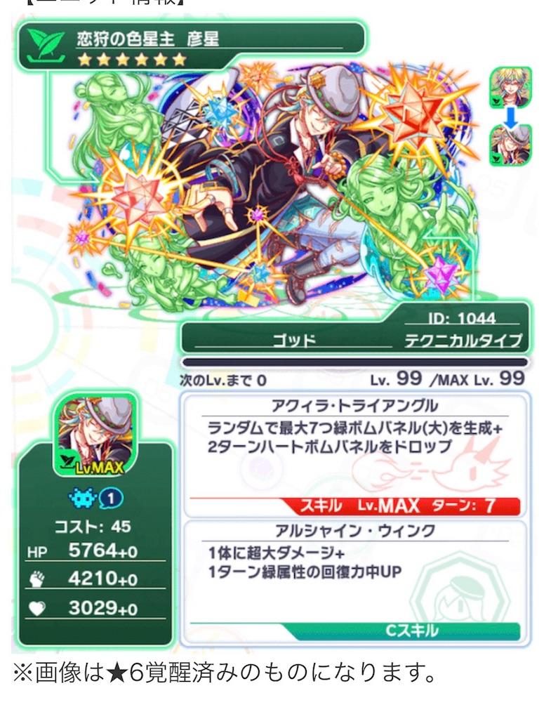 f:id:Masaki8:20170703201116j:image
