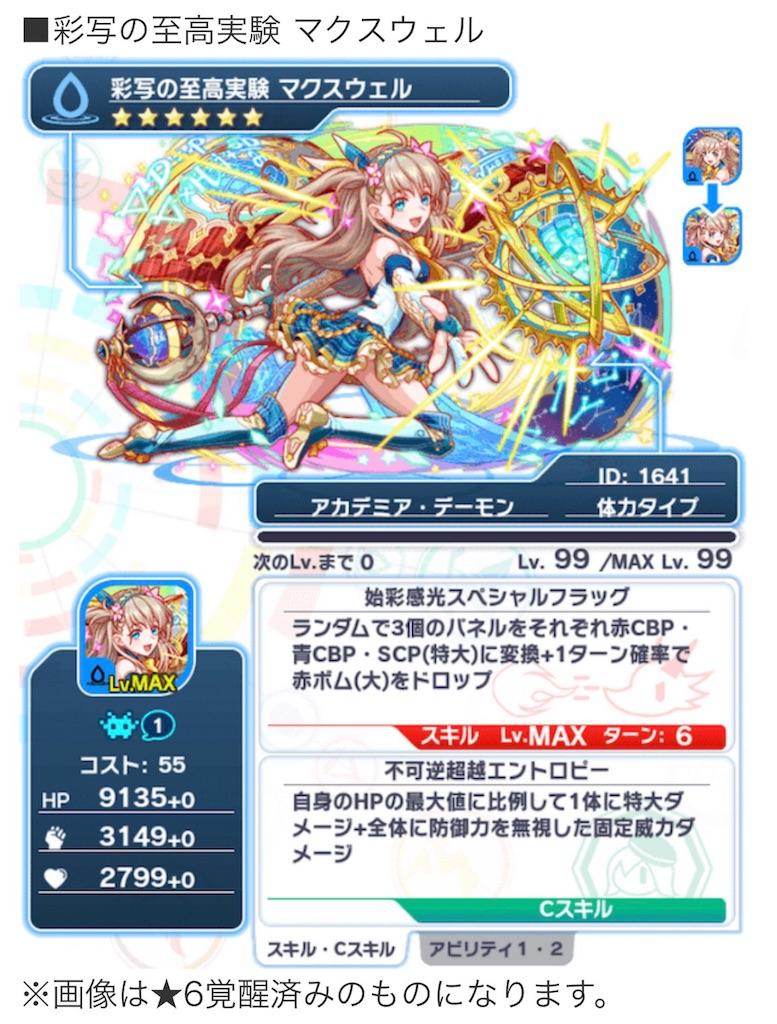 f:id:Masaki8:20170707135238j:image