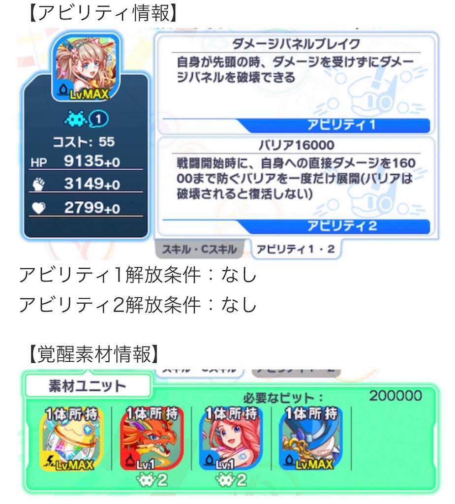 f:id:Masaki8:20170707135245j:image