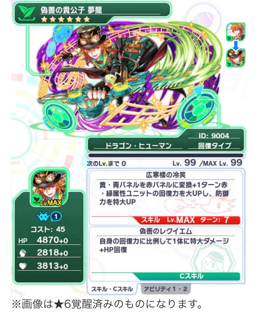 f:id:Masaki8:20170713194422j:image