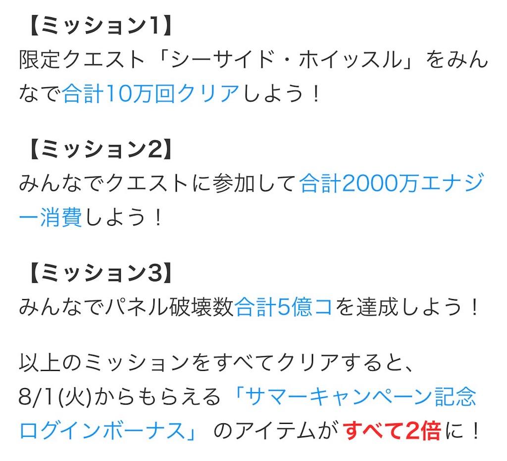 f:id:Masaki8:20170722185159j:image
