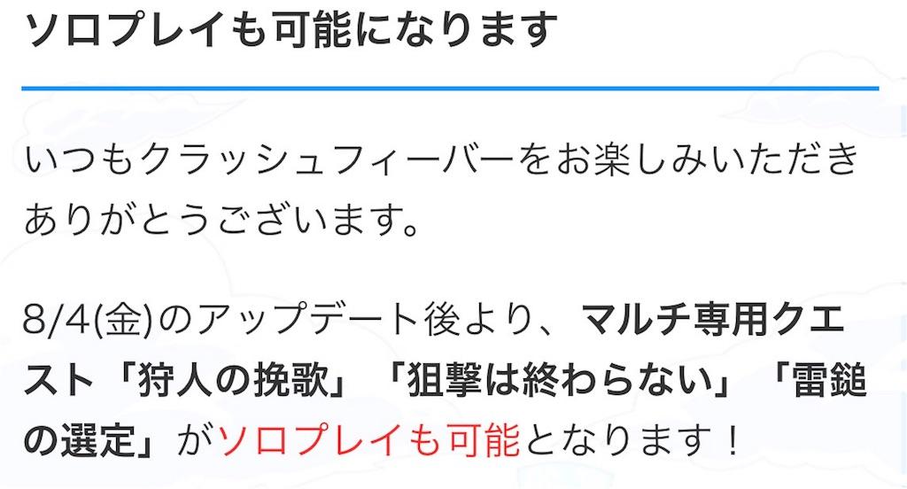 f:id:Masaki8:20170802230705j:image